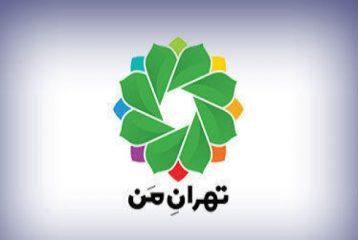 3 روش پرداخت بدهی در تهران من