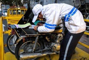 با 3 دسته جریمه های موتور سیکلت آشنا شوید