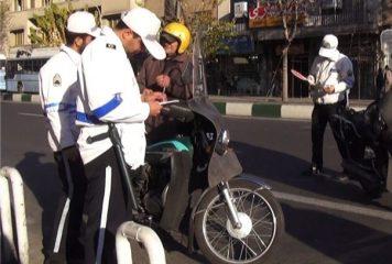 پرداخت اقساطی خلافی موتور سیکلت چگونه است؟