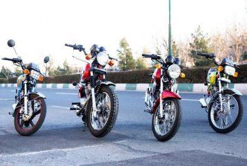 تعویض پلاک موتور سیکلت + هزینه و مدارک موردنیاز