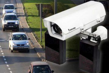 کد دوربین های راهنمایی و رانندگی چیست؟