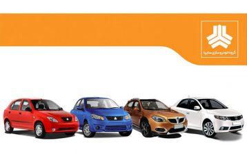 قیمت خودرو سایپا
