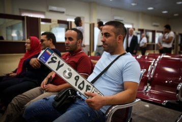 نوبت دهی مراکز تعویض پلاک تهران