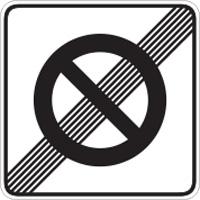 پایان توقف ممنوع